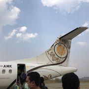 ミャンマー・ナショナル航空