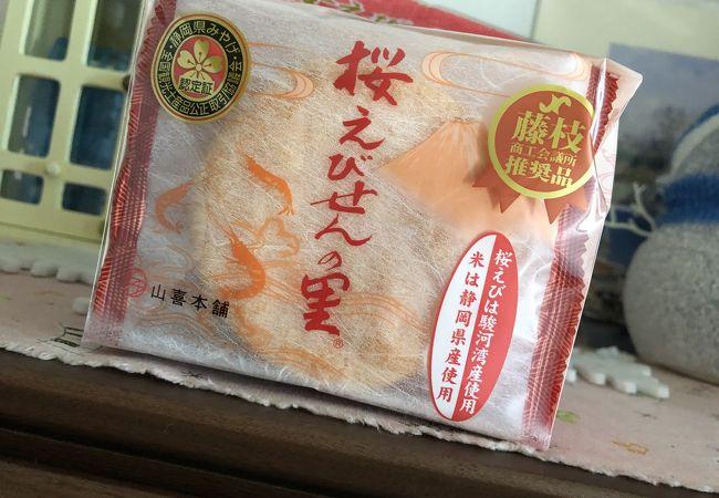 静岡のお土産がたくさん売ってます。