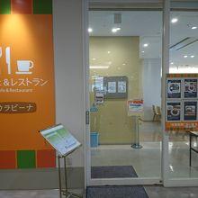 病院にあるカフェレストランです。