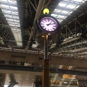 名古屋駅に似ていました