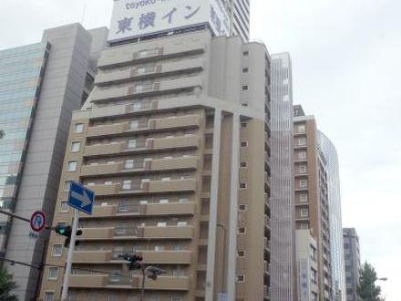 東横イン大阪谷四交差点 写真