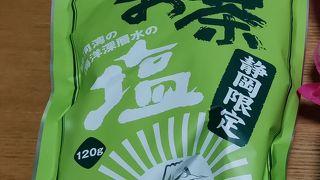さがみ園 浜松駅メイワンエキマチ店