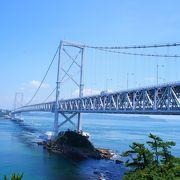 鳴門海峡にかかる橋