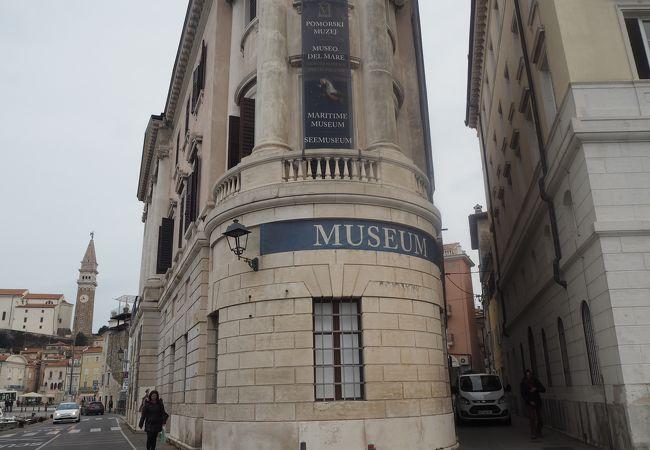 海洋博物館(ピラン)