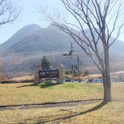 九重連山の展望地