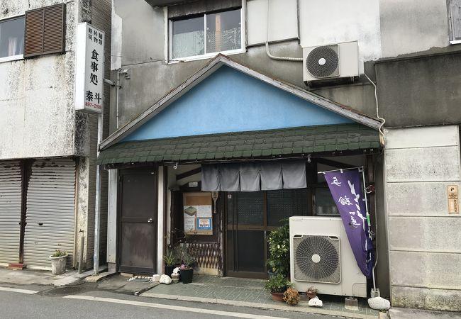 泰斗寿司店