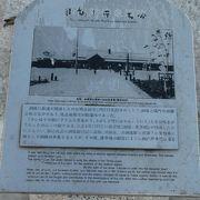 「釧路市交流プラザさいわい」の北東駐車場角!!!