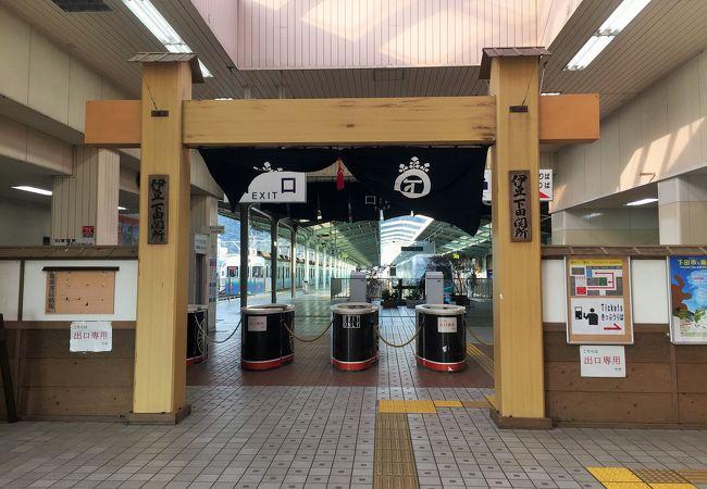 伊豆急下田駅