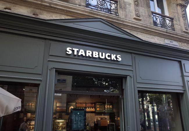 スターバックスコーヒー (CC Ste Catherine)