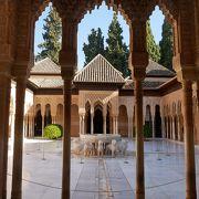 ナスル宮殿のひとつ