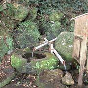 超軟水の山河湧水があります。