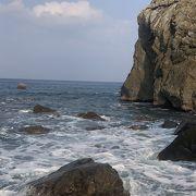 奄美では珍しい断崖の景勝地