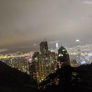 香港を一望…