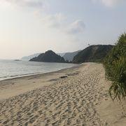 奄美大島最南端の砂浜