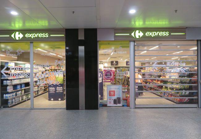 カルフールエクスプレス (ブリュッセル南駅店)