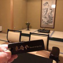 和室のお部屋 3人で宿泊