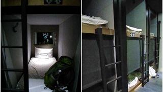 キウィ エクスプレス ホテル タイジョン ステーション ブランチ II