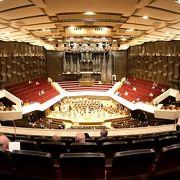 ヴィンヤード型コンサートホールの最高峰の音響を堪能する