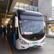 BRTバスが好きぃ♪