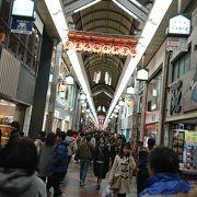 お店、イベントが多い商店街。平安京の頃からの古くて新しい魅力的な京の通りの雰囲気を味わえます。