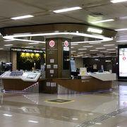 ソウル駅まで空港鉄道21分で便利