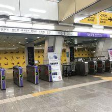 金浦空港駅