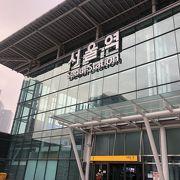 韓国最古の駅舎から近代化