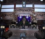 永平寺 法堂