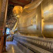 涅槃仏が有名