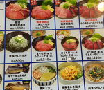 日本坂パーキングエリア(下り)ショッピングコーナー