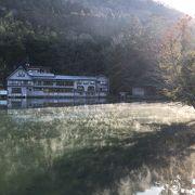 幻想的な朝の金鱗湖