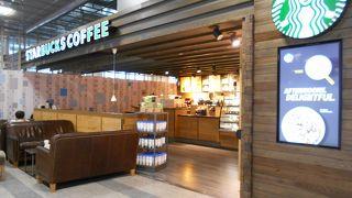 スターバックスコーヒー (ヘルシンキヴァンター国際空港 ゲート37-39店)