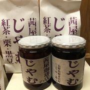 茜屋珈琲店 旧軽井沢銀座