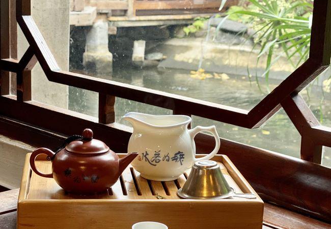 ゆったりと時間の流れる素敵な茶館