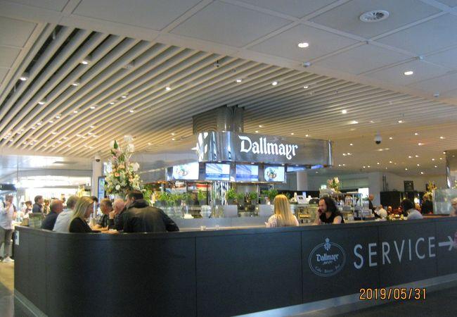 ダルマイヤー(ミュンヘン国際空港店)