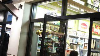 アイランド ソール (コオリナ リゾート店)