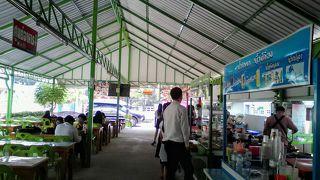 Sum Suan Phak Restaurant