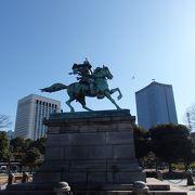 皇居・江戸城散策で楠木正成銅像を見に行きました