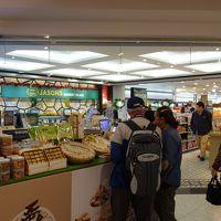 時尚超市 (台北101店)