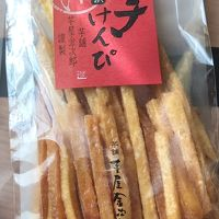 芋舗 芋屋金次郎 日高本店