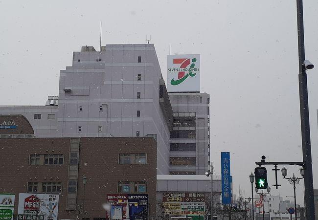 イトーヨーカドー (弘前店)