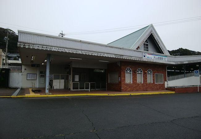 犬山城に一番近い駅