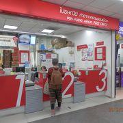真新しい郵便局