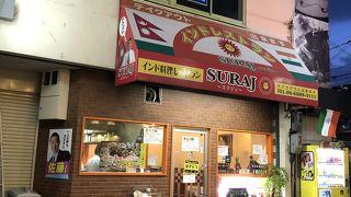 SURAJ 長居店