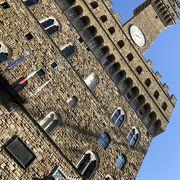 フィレンツェの行政の中心
