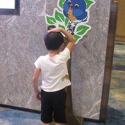 帰国前の空港内で遊べる子供に人気のアトラクション