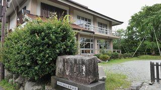 吉野山ビジターセンター