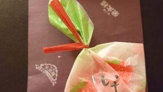 菓子舗 榮太楼