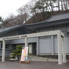 深浦町歴史民俗資料館 美術館