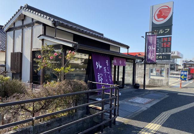 田原屋 泉店
